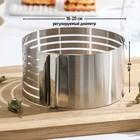 Форма разъёмная для выпечки кексов и тортов с регулировкой размера 16-20 см - фото 308044077
