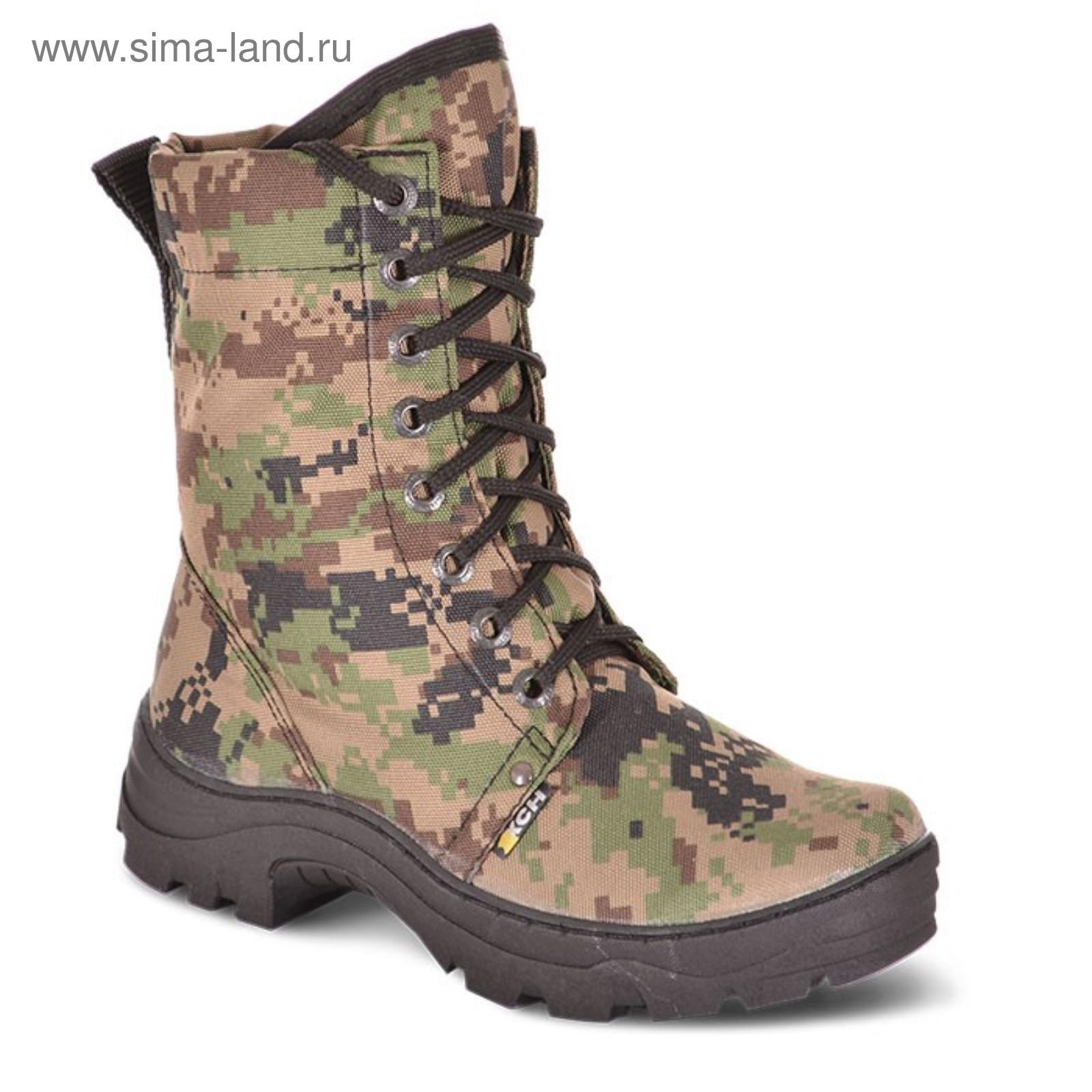 Ботинки мужские «Турист», камуфляж, размер 44 (511) - Купить по цене ... cc538f70274