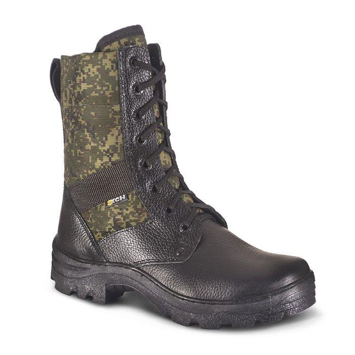 """Ботинки мужские""""Охрана"""" облегчённые (камуфляж)  р-р  43"""