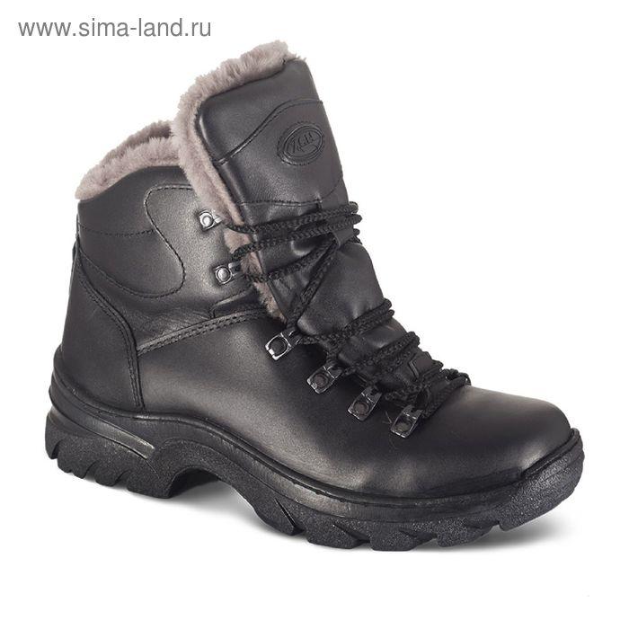 "Ботинки мужские ""Трекинг"" зимние  р-р  46"