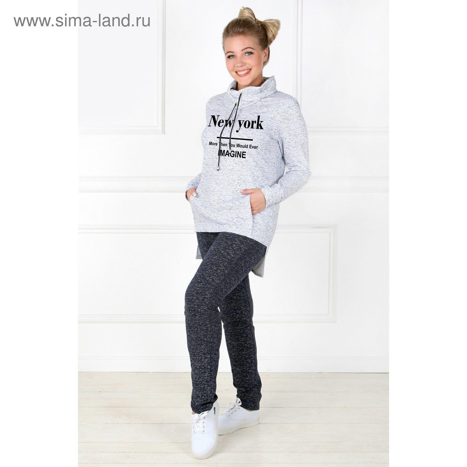 850632df2116 Костюм женский Буквы белый, р-р 40 (1636800) - Купить по цене от ...