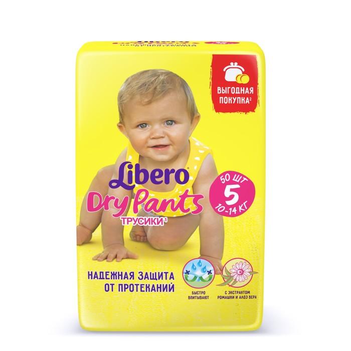Трусики Libero Dry Pants Maxi+, размер 5, 50 шт.