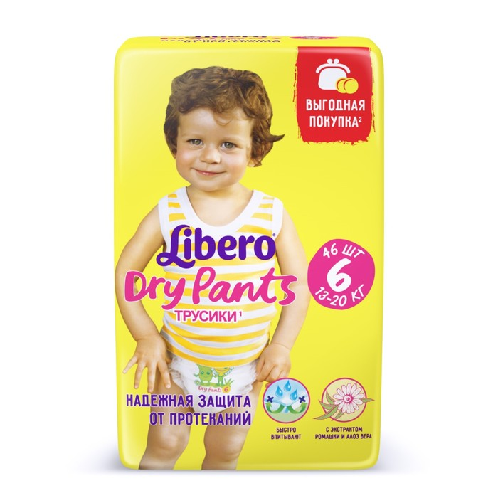 Трусики Libero Dry Pants Extra Large, размер 6, 46 шт.