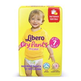 Трусики Libero Dry Pants Extra Large+, размер 7, 42 шт.
