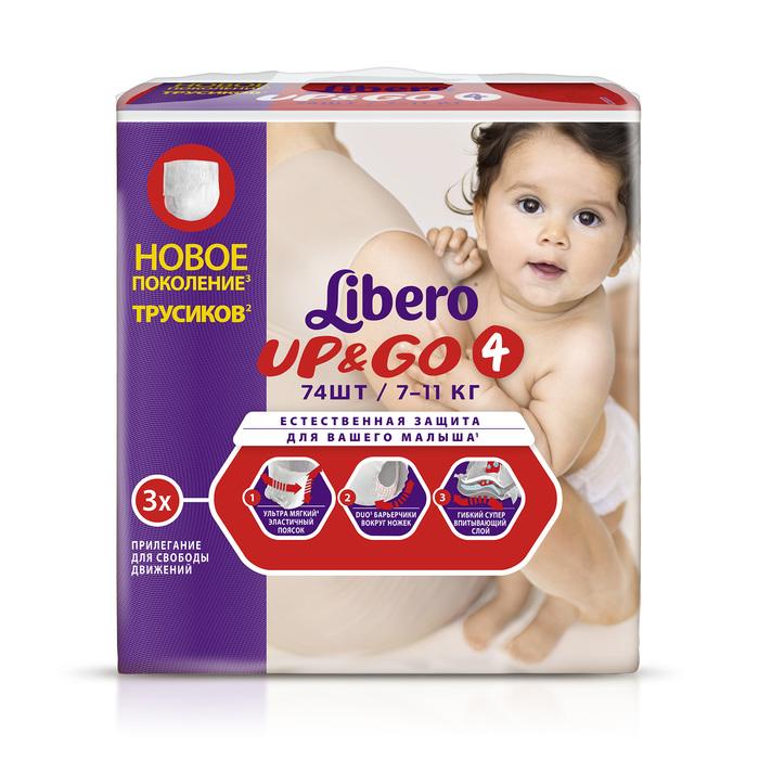 Трусики Libero Up&Go Maxi, размер 4, 74 шт.