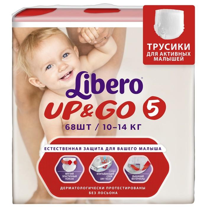Трусики Libero Up&Go Maxi+, размер 5, 68 шт.