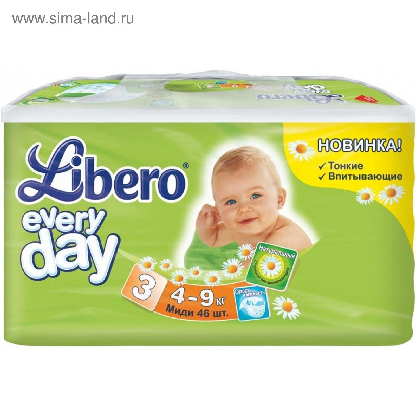 89e0f997565a Подгузники детские Libero Every Day Midi, 4 - 9 кг, 46 шт (1693853 ...