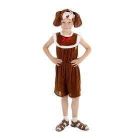 """Карнавальный костюм """"Собака"""", комбинезон из плюша, шапка, р-р 56, рост 98-104 см"""