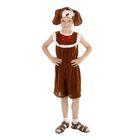 """Карнавальный костюм """"Собака"""", комбинезон из плюша, шапка, р-р 64, рост 122-128 см"""