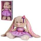 Мягкая игрушка «Зайка Лин Черничный Пудинг», 25 см