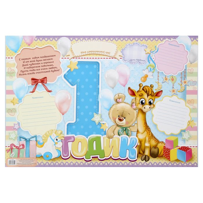 Открытка для двойняшек с 1 годиком, рождеством православным ретро