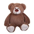 """Мягкая игрушка """"Мишка Веня"""", цвет серо-коричневый, 65 см"""