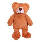 Мягкая игрушка «Мишка Веня Premium Quality», цвет шоколадный