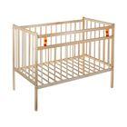 Детская кроватка «Колибри Мини», цвет берёза