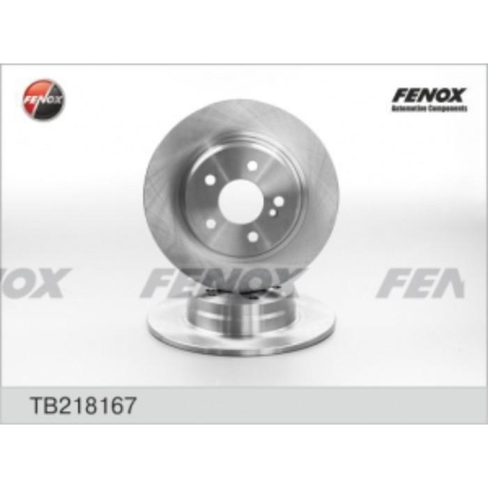 Диск тормозной Fenox tb218167