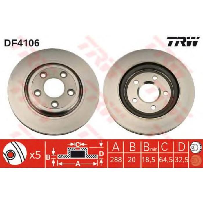 Диск тормозной  TRW DF4106