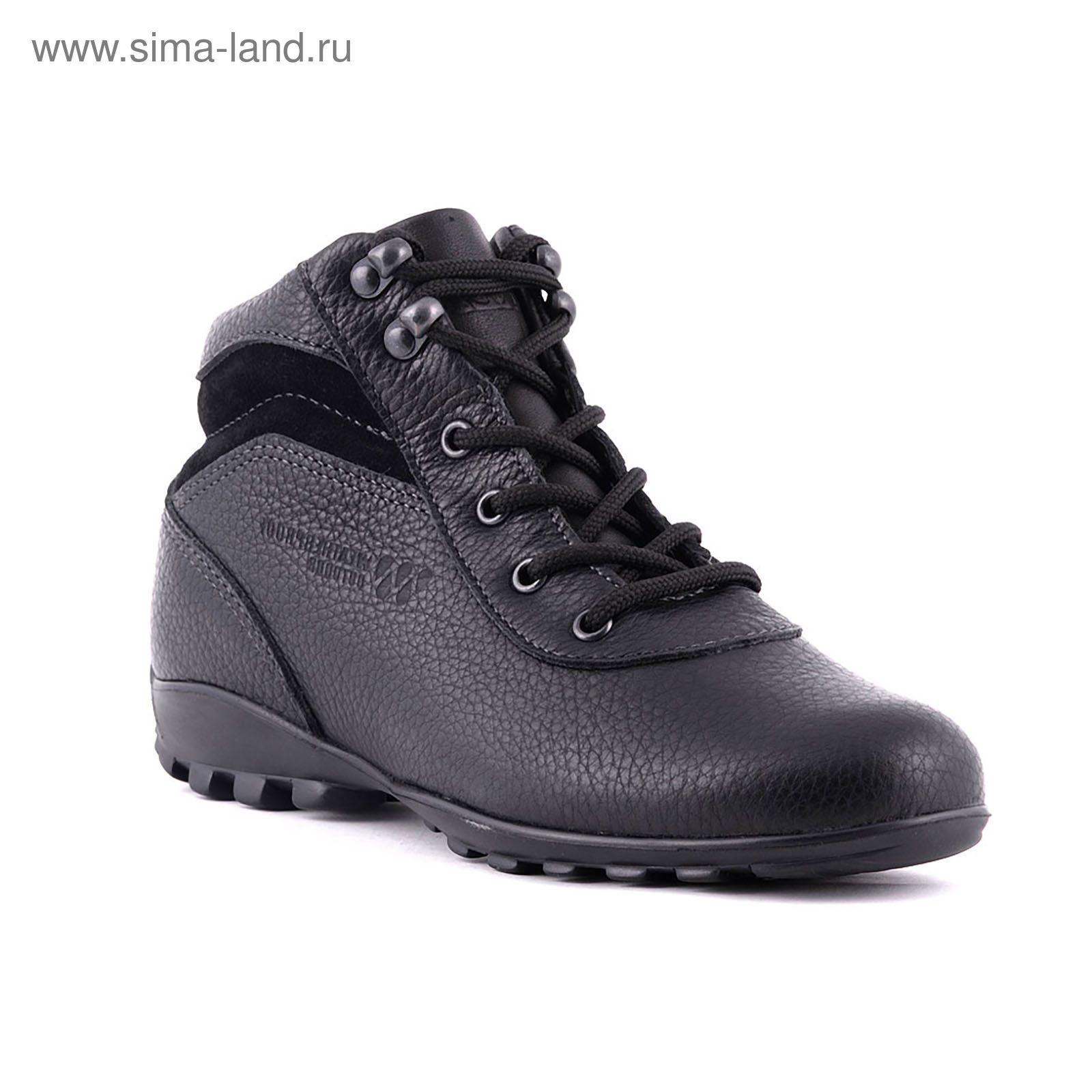 Ботинки TREK Спринт 93-01 капровелюр (черный) (р.41) (1675140 ... a0b3f3d5e1f