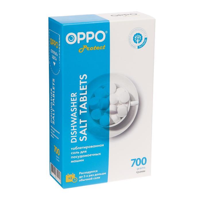 Таблетированная соль для посудомоечной машины ОРРО Salt, 700 г