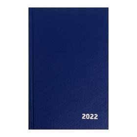 Ежедневник датированный 2020 г, А5, 336 страниц, бумвинил, синий Ош