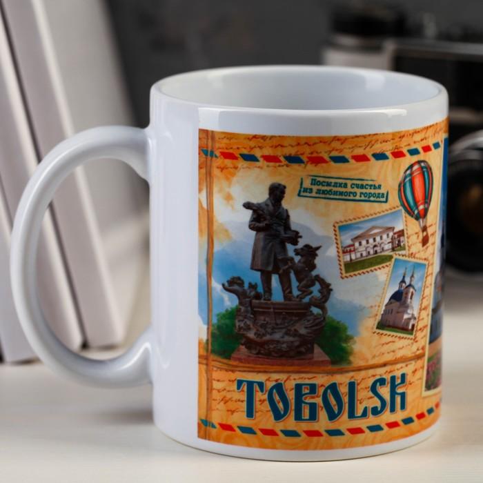 Кружка почтовая «Тобольск», 300 мл