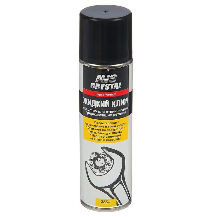 Жидкий ключ AVS AVK-112, 335 мл, аэрозоль