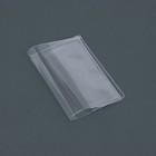 """Обложка для паспорта """"Апельсин"""", 120 мк, прозрачная"""