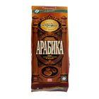 Кофе Московская кофейня на паяхъ «Арабика», в зернах 250 г