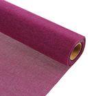 Джут фиолетовый, 0,5 х 4,5 м