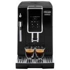 Кофемашина De Longhi ECAM350.15.B,