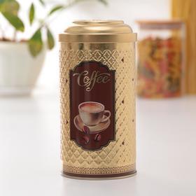 Банка для сыпучих продуктов «Кофе», 900 мл, d=8,5 см, круглая, рисунок МИКС
