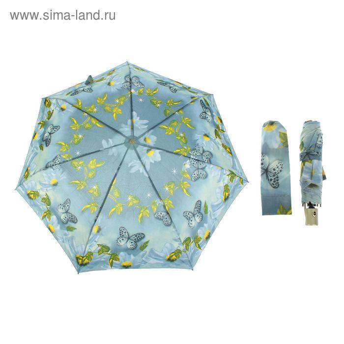 """Зонт автоматический """"Цветы и бабочки"""", 29712 №9, R=45см, цвет жёлто-серый"""