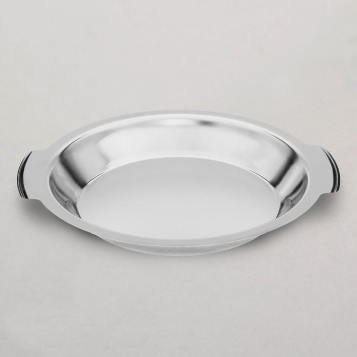 Тарелка 500 мл, 21,5 см