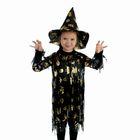 """Детский карнавальный костюм """"Ведьмочка"""", платье, шляпа, золото на чёрном, рост 116-122 см"""