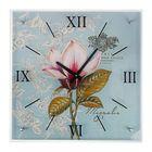 """Часы настенные, серия: Цветы, """"Магнолия"""", 50х50  см, микс"""
