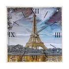 """Часы настенные, серия: Город, """"Эйфелева башня, 50х50  см, микс"""