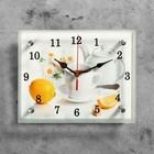 """Часы настенные, серия: Кухня, """"Чайная церемония и лимон"""", 20х25  см, микс"""