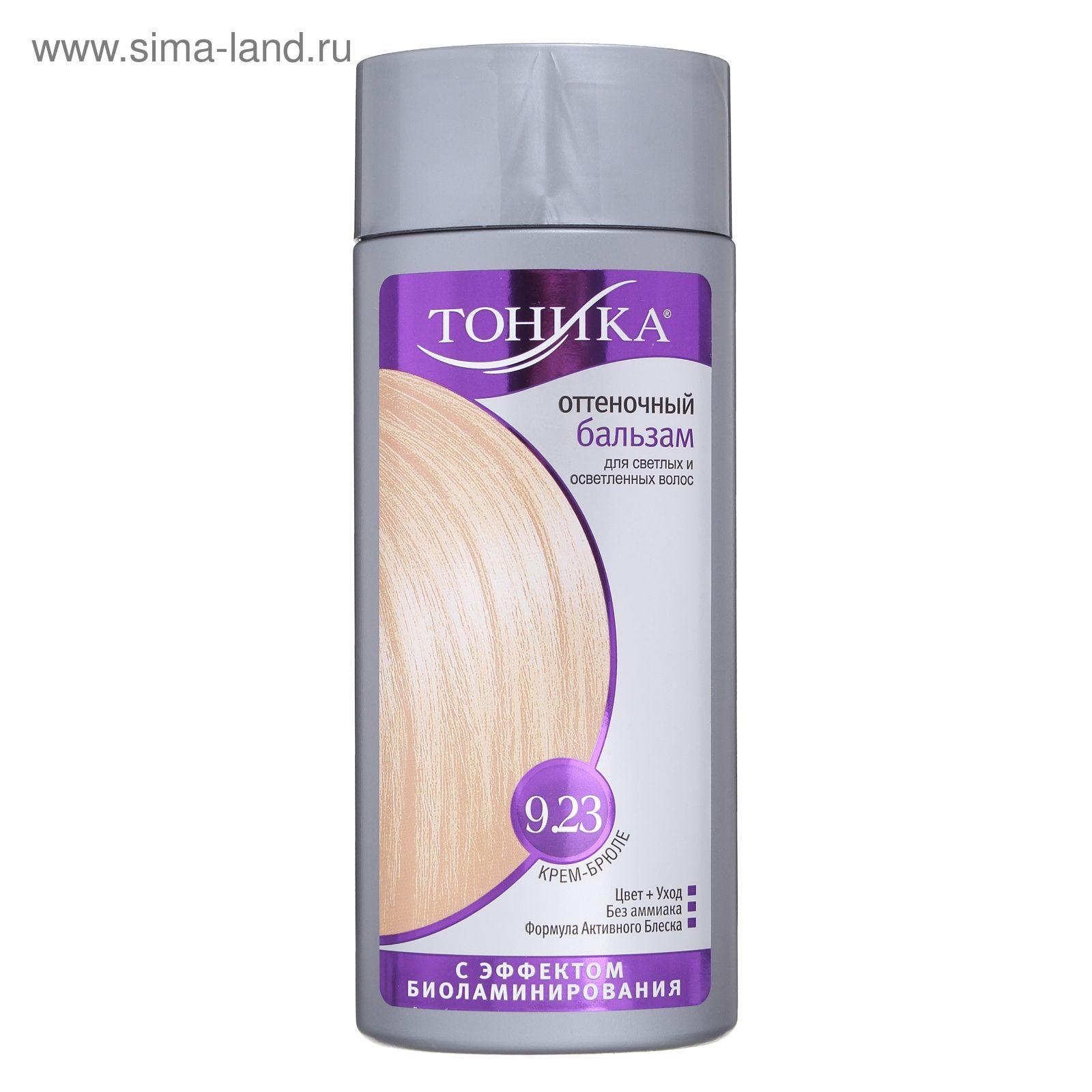 крем-брюле цвет волос фото
