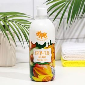 Крем-гель для душа Milk, молоко и манго, 800 мл