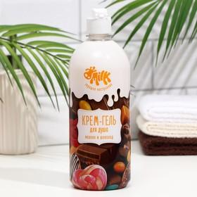 Крем-гель для душа Milk, молоко и шоколад, 800 мл