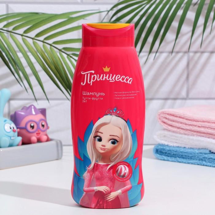 Шампунь для волос «Принцесса», тутти-фрутти, 400 мл
