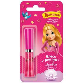 Блеск для губ «Принцесса», лиловый, со спонжем, 5 мл
