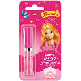 Блеск для губ «Принцесса», светло-розовый, со спонжем, 5 мл