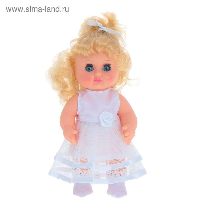 Кукла «Любочка 10», 21 см
