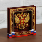 """Panel """"Proud Of Russia. Coat of arms"""""""