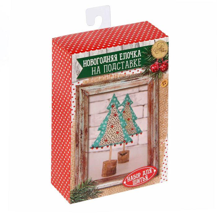 Ёлочки на подставке «Яркий праздник», набор для шитья, 10,5 × 16 × 5 см - фото 692318