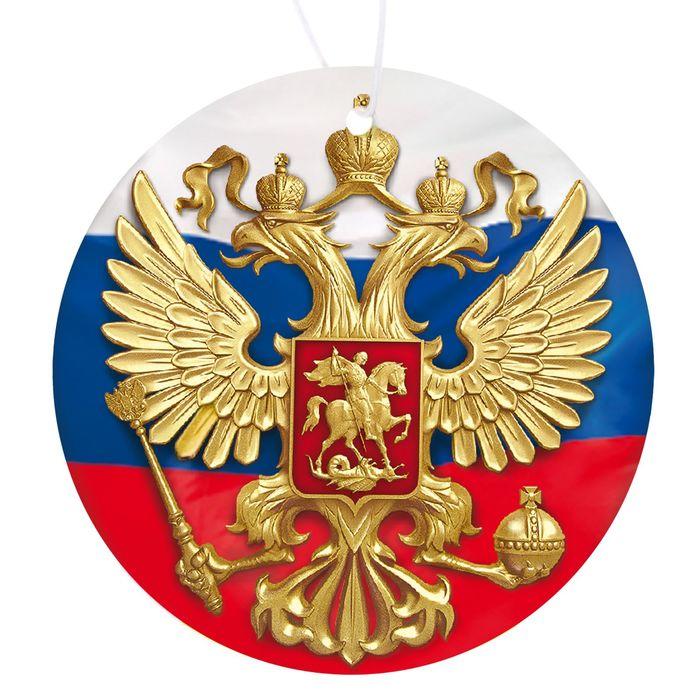 картинки российского герба операции, описание
