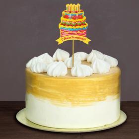 """Topper in cake """"happy Birthday"""", cake"""