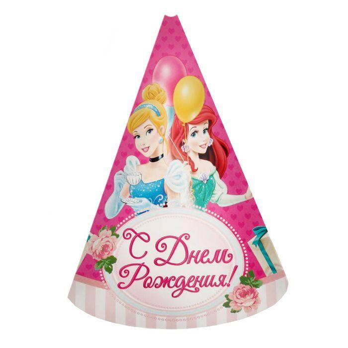 Картинки для принцессы с днем рождения, картинки аву
