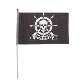 Флаг пирата настольный 'Гроза морей', 14 х 21 см Ош