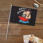 """Флаг пирата настольный """"Пиратская вечеринка"""", 14 х 21 см"""